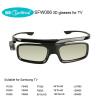 3D glasses for TV