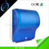 infrared touchless paper cut dispenser for toilet