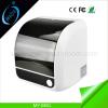 fashion automatic toilet paper dispenser supplier