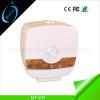 wall mounted tissue paper dispenser plastic toilet tissue paper holder