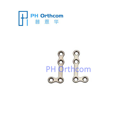 Titanium Mini L-shaped Plate for Maxillofacial Surgery thickness 1.0mm 4 holes with bridge