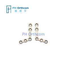 Titanium Mini L-Plate 110° thickness 1.0mm 5 holes with bridge medical implant for Cranio-Maxillo-facial Surgery