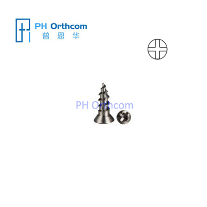 Titanium Self-drilling Mini Screws Diameter 2.0mm Length 4/5/6/7/8/9/10mm Cranio-Maxillofacial Surgery