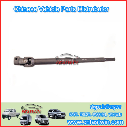 CHEVROLET N300 STEERING DOWN SHAFT
