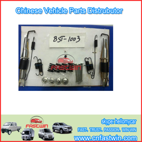 CHEVROLET N300 BRAKE SHOES REPAIR KITS
