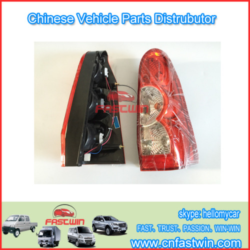 CHEVROLET N300 AUTO RAIL LAMPS
