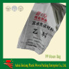 pp woven chemical bag fertilizer bag