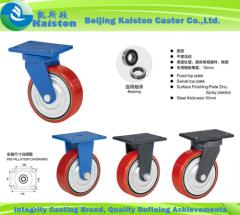 Kaiston Reinforced Polyurethane Caster
