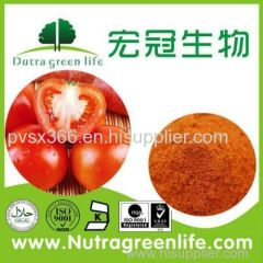 Tomato PowderTomato PowderTomato Powder