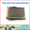 RADIATOR VAN FOR CHINA MINI TRUCK DFM