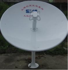 Starwin 1.2meter aluminum ring focus manual compact antenna