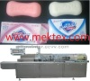 Laundry Soap Carton Boxing Machine/Soap Carton boxing machine