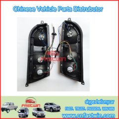 CHINA CAR DFM K07 RAIL LAMP