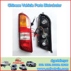 CHINA CAR DFM K07 AUTO RAIL LAMP