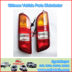 CHINA AUTO CAR DFM K07 RAIL LAMP