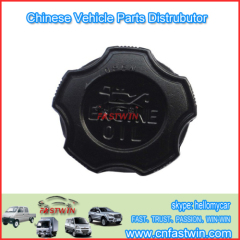 Fuel Tank Cover Dfm Mini Truck Parts