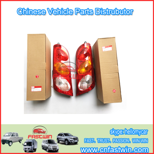 KANGWEI DFM AUTO REAR LAMP HOLES