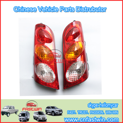 KANGWEI DFM CAR REAR LAMP 3 HOLES