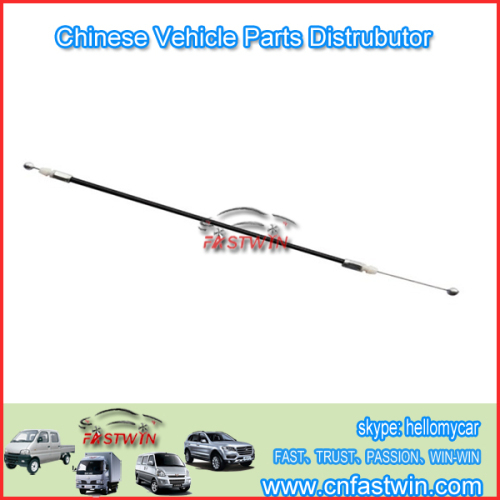 Lock-Cable for Dongfeng Mini Van Bus