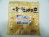 Komatsu spare parts PC210LC-8 gasket seal ring 6754-11-3130