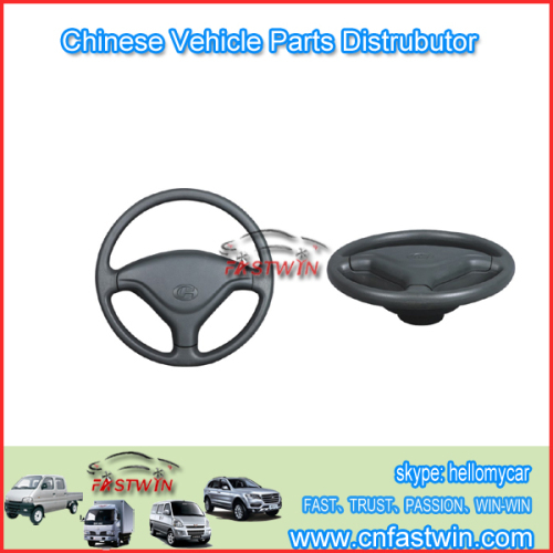 CHANGHE FREEDOM STEERING WHEEL