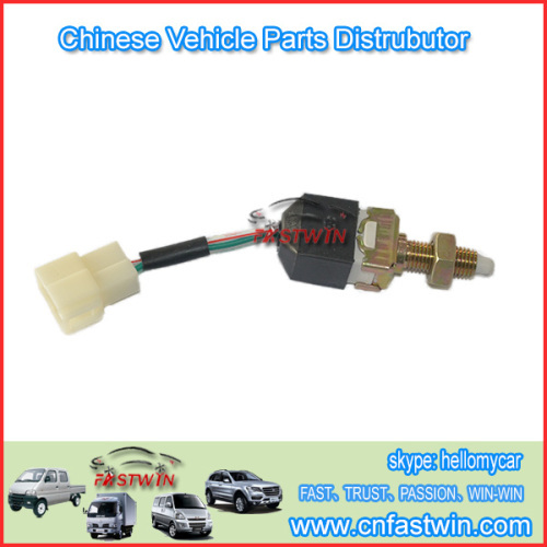 BACKUP SWITCH CHERY 473