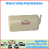 CAR WATER TANK FOR CHERY QQ