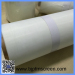 nylon filter cloth mesh