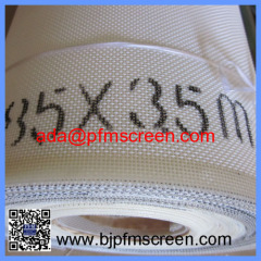 Polyester Plain Woven Fabric Belts