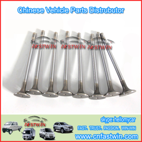 CHERY YOYA S22 VAN OUTLET PIPE 473