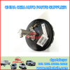 CHERY YOYO YOKI Y380 AUTO VACUUM BOOSTER AND BRAKE MASTER PUMP