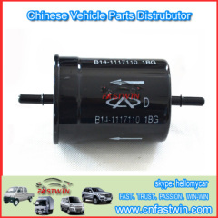 Non-Original OEM B14-1117110 fuel filter for CHERY VAN with package