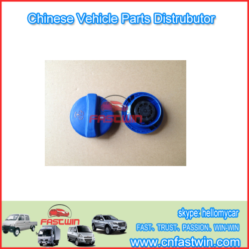 TAPA DEPOSITO A11-1311120 FOR CHERY CAR