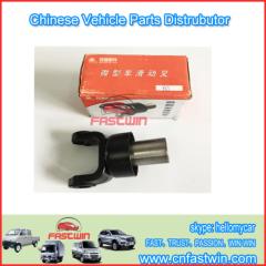 CHINA CAR CARDAN BOTTLE 465 CHANA