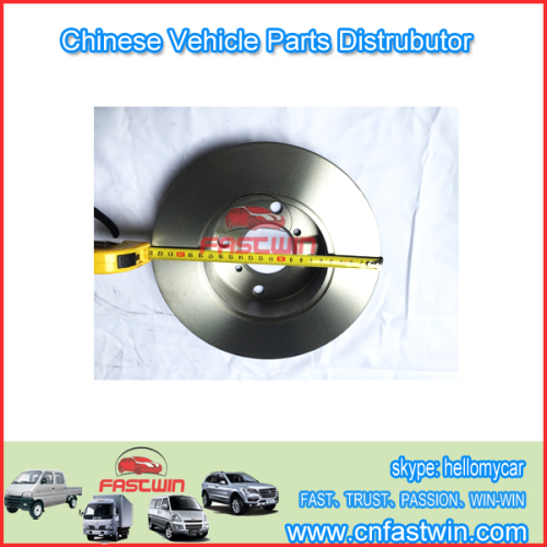 CHANA REAR BRAKE DISC
