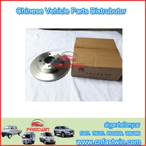 CHANA AUTO REAR BRAKE DISC
