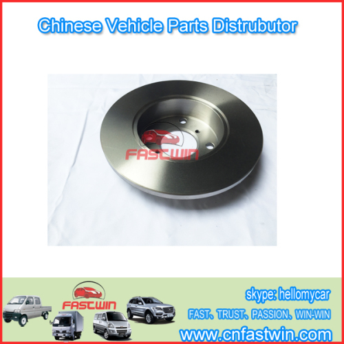REAR BRAKE DISC FOR CHANA