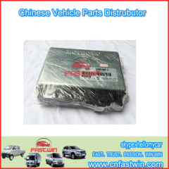 CHINA CAR Chana Computor