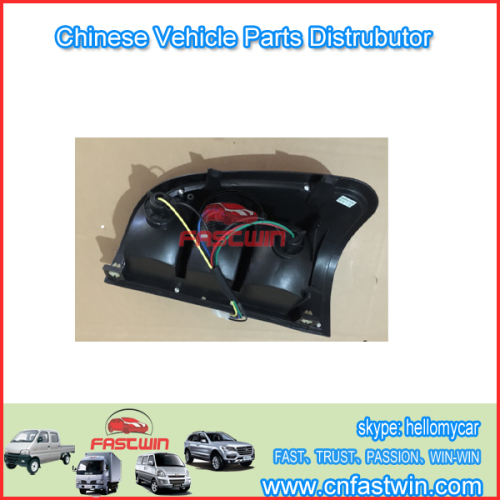 SC1022 CHANA AUTO REAR LAMP