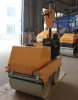 550kg Walk-behind Self-propelled Vibratory Road Roller (ZMYL-S600C)