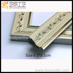 wedding picture frame moulding