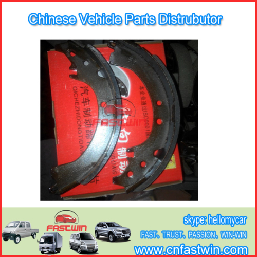 CHANA CAR BRAKE SHOES