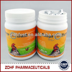veterinary coccidiosis treatment amprolium soluble powder for chicken