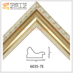 Popular Embossed Picture Frame Moulding