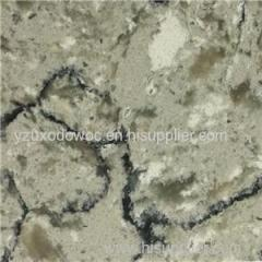 Quartz Stone In Marble Veins