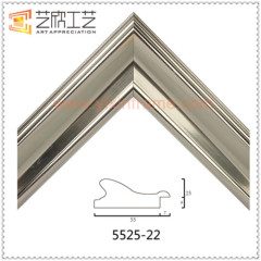 Buy Good PS Frame Mouldings 55mm Width