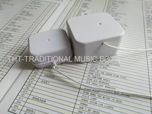 TINY PULL STRING CORD MUSIC BOXES