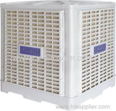 Sudan aixla evaporative air cooler