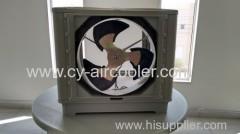 new big size plastic evaporative air cooler enfriador evaporativo