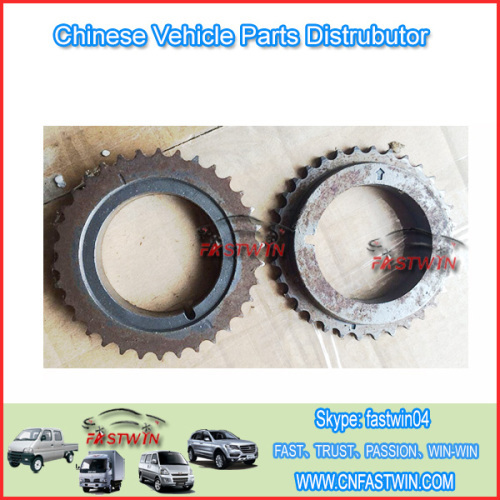 468Q TIMING KITS FOR CHINA HAFEI CAR